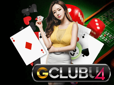 สมัคร gclub ขั้นตอนสมัคร สมาชิกของเว็บพนันออนไลน์ต้องบอกเลยว่าเป็นการสมัครเพื่อที่จะเล่นเกมพนันออนไลน์นั่นเอง สมัคร gclub
