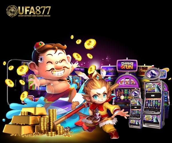 มาหาเงินที่ Ufabet 877