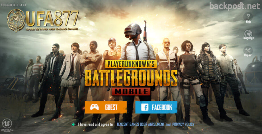 Tencent Games เตรียมจัดงาน PUBG Mobile
