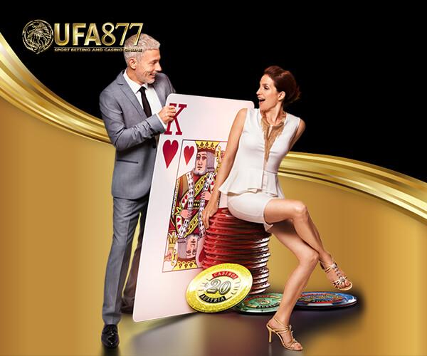 Ufabet ตำนานเว็บไซต์พนันบอลของไทย